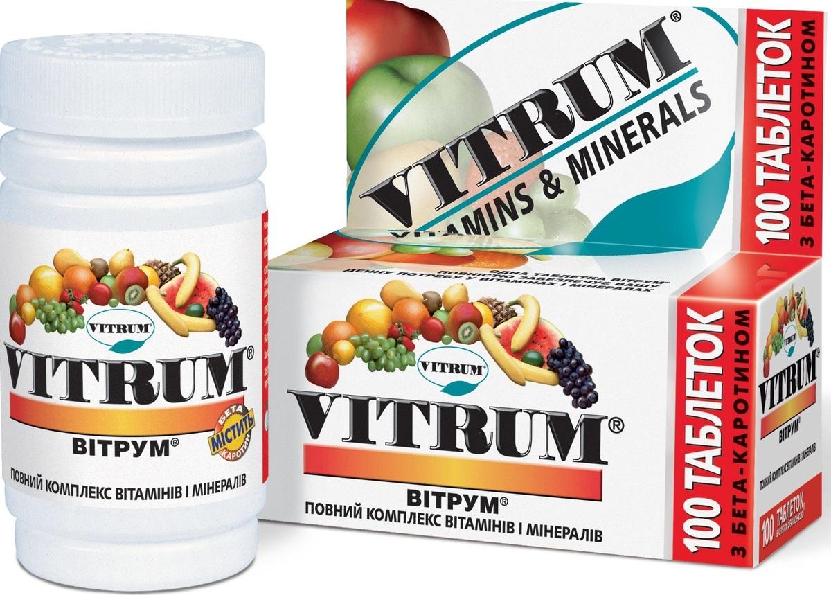 Какие витамины в сперме